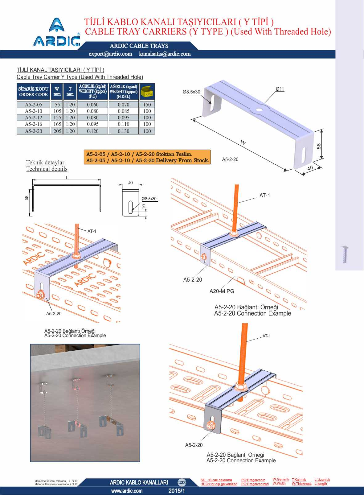 cable tray Cable tray system manufacturers in riyadh - kingdom of saudi arabia, we produce all cable tray system in our factory, high quality cable tray system.